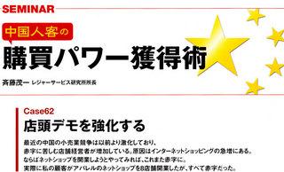 TJ20130708表紙.jpg